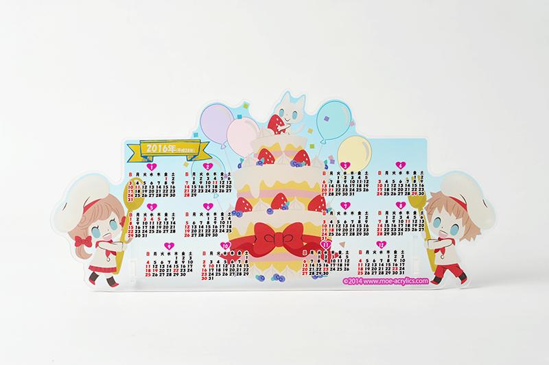 卓上カレンダー_1
