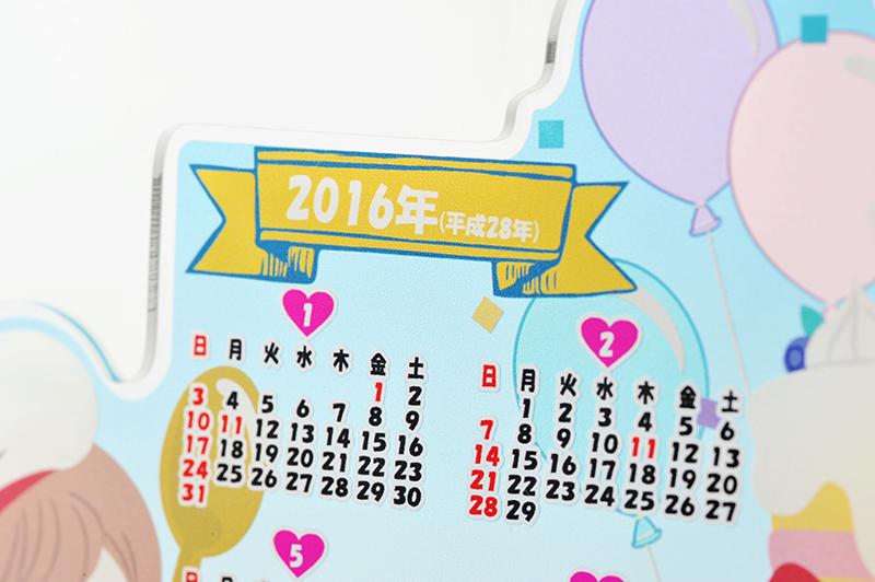 卓上カレンダー_2
